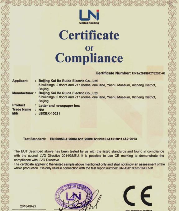 haccp认证费用_CE认证如何做?-口罩-CE认证如何申请-ISO9001,3C认证,HACCP认证,消毒 ...